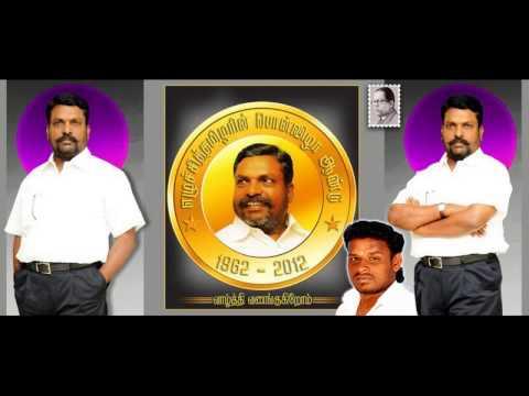 Video Padappai Viduthalai Chiruthaigal Katchi (Padappai ktr) download in MP3, 3GP, MP4, WEBM, AVI, FLV January 2017