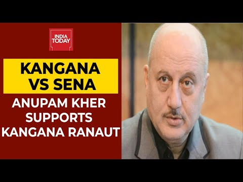 Anupam Kher Comes In Support Of Kangana Ranaut | Kangana Vs Shiv Sena | Breaking News