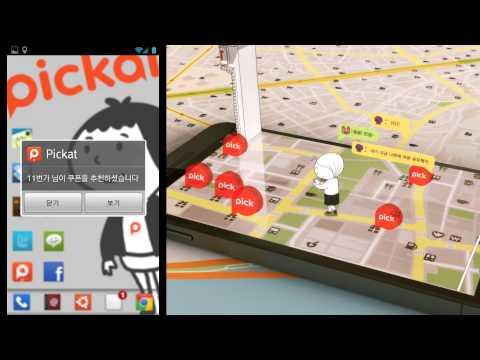 Video of [이벤트]Pickat(피캣)-맛집,여행,쿠폰,장소등