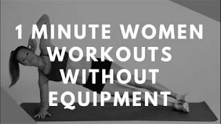 1 Minute women workouts without Equipment