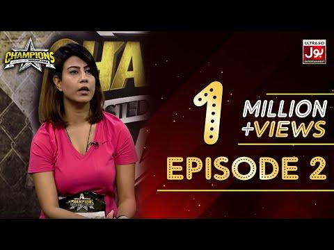 Champions With Waqar Zaka Episode 2 | Champions Auditions | Waqar Zaka Show