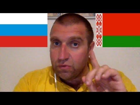 Дмитрий ПОТАПЕНКО: \Следующим царём будет водитель автобуса\ - DomaVideo.Ru