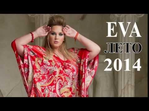 Ева Женская Одежда Больших Размеров Доставка