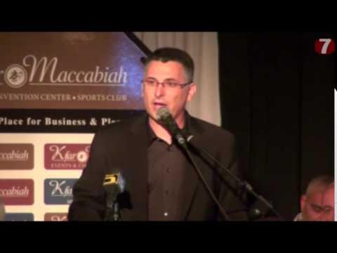 Israeli Interior Minister Gidon Sa'ar Leaving Politics