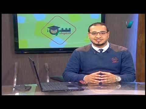 لغة إيطالية 1 ثانوي أ إسلام مجدي 22-03-2019