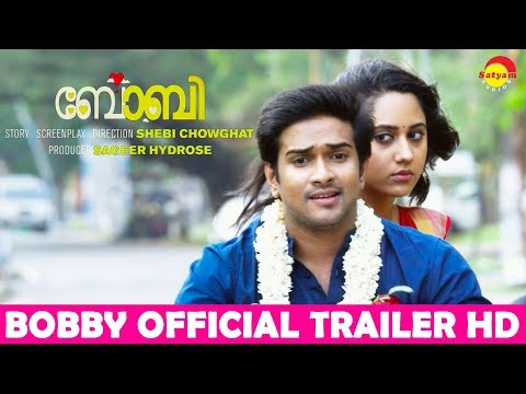 Bobby Film Official Trailer HD | Niranj | Miya | Aju Varghese | New Malayalam Film