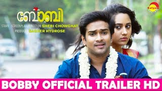 Bobby Film Official Trailer HD  Niranj  Miya