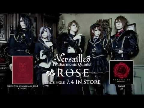 Versailles / ヴェルサイユ「ROSE -5th Anniversary Box-」スポット映像