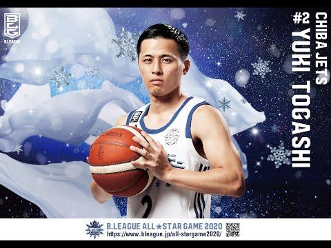 【B.WHITEファン投票】#2 富樫勇樹(PG, 千葉ジェッツ)   B.LEAGUE ALL-STAR 2020 IN HOKKAIDO