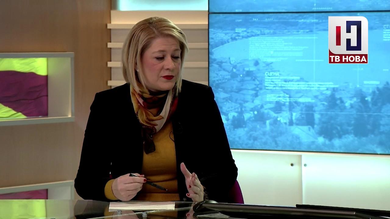 Татјана Баевска Вучковиќ