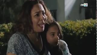 المسلسل المغربي عين الحق: الحلقة 26