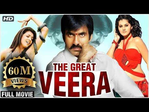 The Great Veera Full Hindi Movie   Ravi Teja, Taapsee Pannu   SuperHit Dubbed Movie   Action Movies