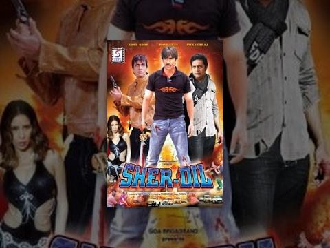 Video Sher Dil│Full Movie│Ravi Teja, Nayantara download in MP3, 3GP, MP4, WEBM, AVI, FLV January 2017