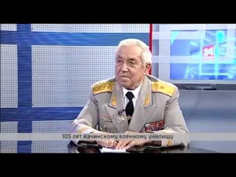 Юрий Шемелин, генерал-майор авиации, начальник Качинского училища с 1985 по 1990г.