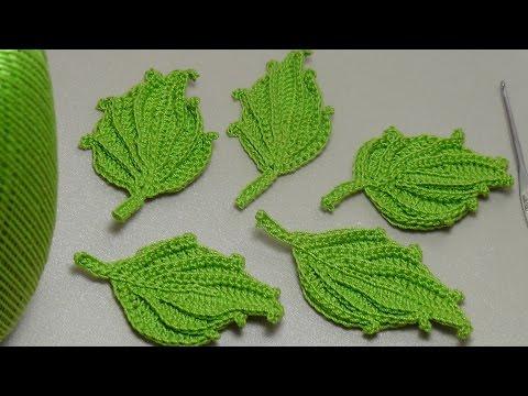 Видео уроки вязания крючком листочки