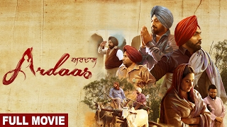 Video Ardaas (Full Movie) ਅਰਦਾਸ | Gurpreet Ghuggi, Ammy Virk, Gippy Grewal | Latest Punjabi Movie 2017 MP3, 3GP, MP4, WEBM, AVI, FLV September 2018