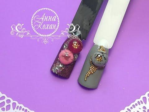 Nageldesign - Дизайн ногтей Candy Bal на пике популярности в 2018 годуКак закрепить обьемный цветокАнна Кохан