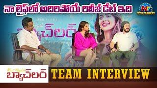 Most Eligible Bachelor Team Interview   Akhil Akkineni   Pooja Hegde   Bhaskar  