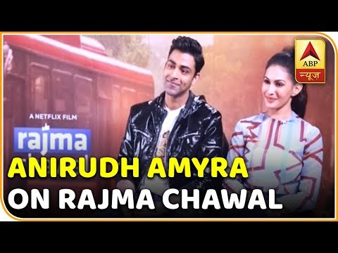 Amyra-Anirudh Share Their Experience Of Film Rajma Chawal | ABP News