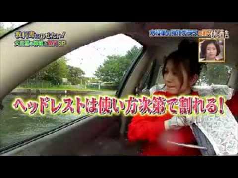 車內逃生的常識:不是用敲的,是用撐破的