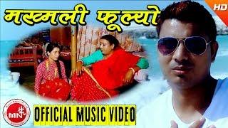 Makhamali Phulyo - Ramesh Bikram Ratna/Laxmi Pariyar/Jhalak/Sima