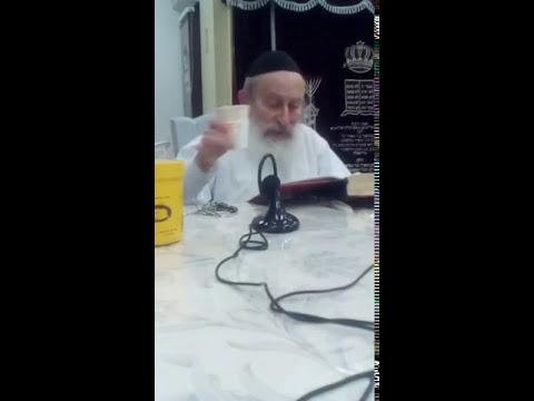 הרב הלפרין יא טבת