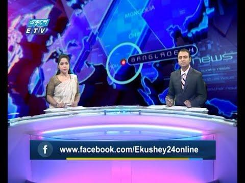 02 PM News || দুপুর ২টার সংবাদ || 22 January 2020 || ETV News