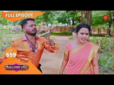 Kalyana Veedu - Ep 659 | 15 Oct 2020 | Sun TV Serial | Tamil Serial