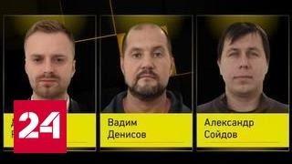 Журналисты трех федеральных каналов разбились в катастрофе Ту-154