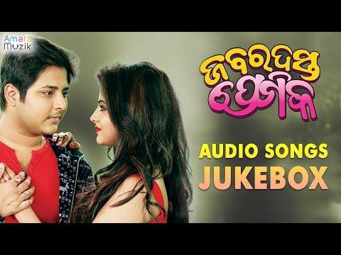 Video Zabardast Premika Odia Movie || Audio Songs JukeBox | Babushan, Jhillik, Mihir Das download in MP3, 3GP, MP4, WEBM, AVI, FLV January 2017