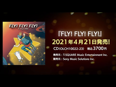 T-SQUARE 2021/04/21Release 48th New Album「FLY! FLY! FLY! 」(Growing Up! ver.)