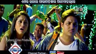 Love Station Odia Movie || Twinkle Twinkle Video Song | Babushan Mohanty, Elina Samantray| Video