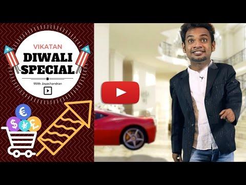 Deepavali - Kondattam OR Thindattam!