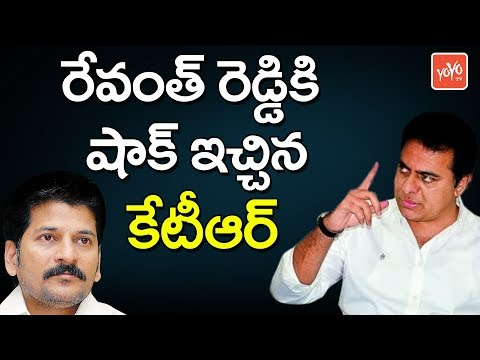 Telangana Minister KTR Gives a Shock to Revanth Reddy