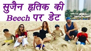Hrithik Roshan, Sussanne Khan's beach holiday: See Pics | FilmiBeat