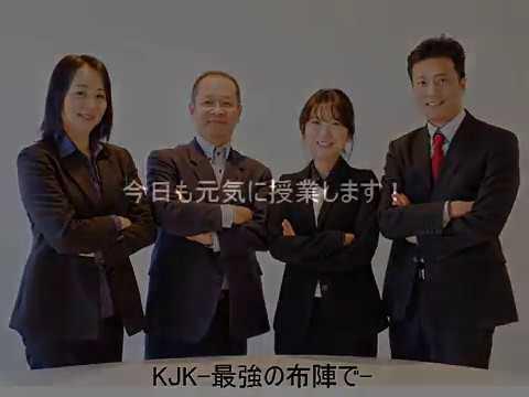 KJK韓国語学院|講師紹介