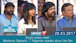 Kavan press meet : Madonna Sebastin , T Rajender speaks about the film   News7 Tamil