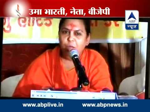 Calls - Amidst the war of worlds between political parties, Congress today released a video clip in which senior BJP leader Uma Bharti was seen launching blistering ...