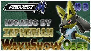Project M WakuShow Case 3 Lucario combo video by Zepherian
