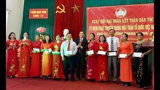 Đồng chí Trần Văn Lâm, Bí thư Thành ủy, Chủ tịch HĐND thành phố dự Ngày hội Đại đoàn kết toàn dân tộc tại khu 12, phường Quang Trung