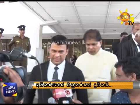 Ranjan Ramanayaka ordered to appear before Supreme Court on February 26th.