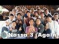 Doa Restu Nassa 3 | Yel-Yel ft. Eta Terangkanlah