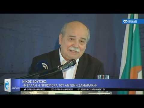 Αποκαλυπτήρια Προτομής του Αντώνη Σαμαράκη    (01/10/2018)