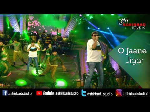 O Jaane Jigar - Yeh Hai Jalwa   Salmaan Khan, Amisha Patel   Romantic Song   Live Signing on Stage