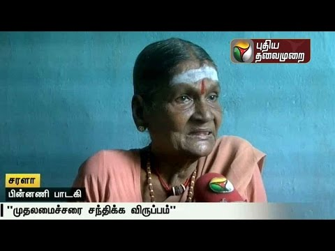Actor-Vishal-extends-monetary-help-to-playback-singer-of-yesteryears-Sarala