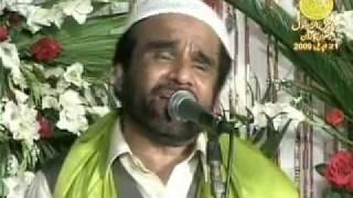 Video Baira Muhammad Wala MP3, 3GP, MP4, WEBM, AVI, FLV September 2019