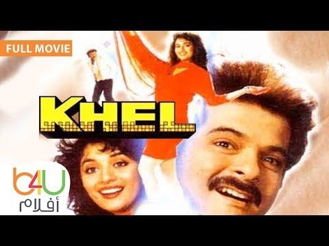 KHEL - FULL MOVIE | الفيلم الهندي الرومانسي خيل كامل مترجم للعربية - انيل كابور و مادهوري ديكسيت