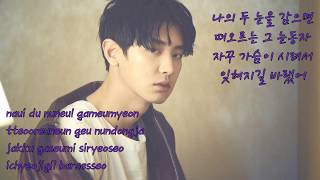 Duet with Chanyeol (Karaoke) - Stay with Me (Goblin OST) Instrumental + Lyrics