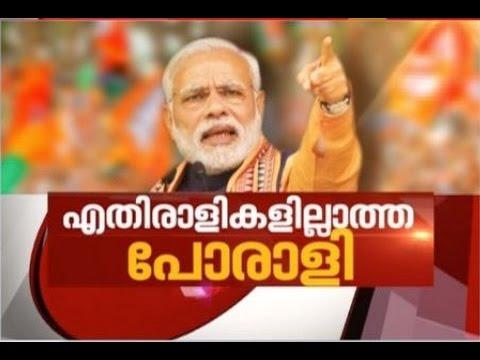 BJP blooms, punctures SP-Congress alliance | Asianet news Hour 11 Mar 2017
