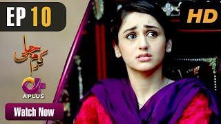 Video Pakistani Drama   Karam Jali - Episode 10   Aplus Dramas   Daniya, Humayun Ashraf MP3, 3GP, MP4, WEBM, AVI, FLV Januari 2019